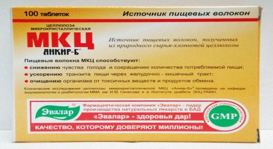 Дешевые препараты для похудения